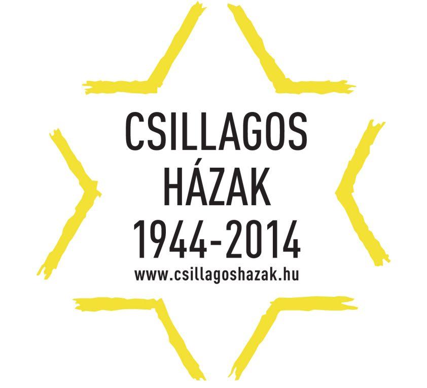 Holokauszt emléknap: 2018. április 12.