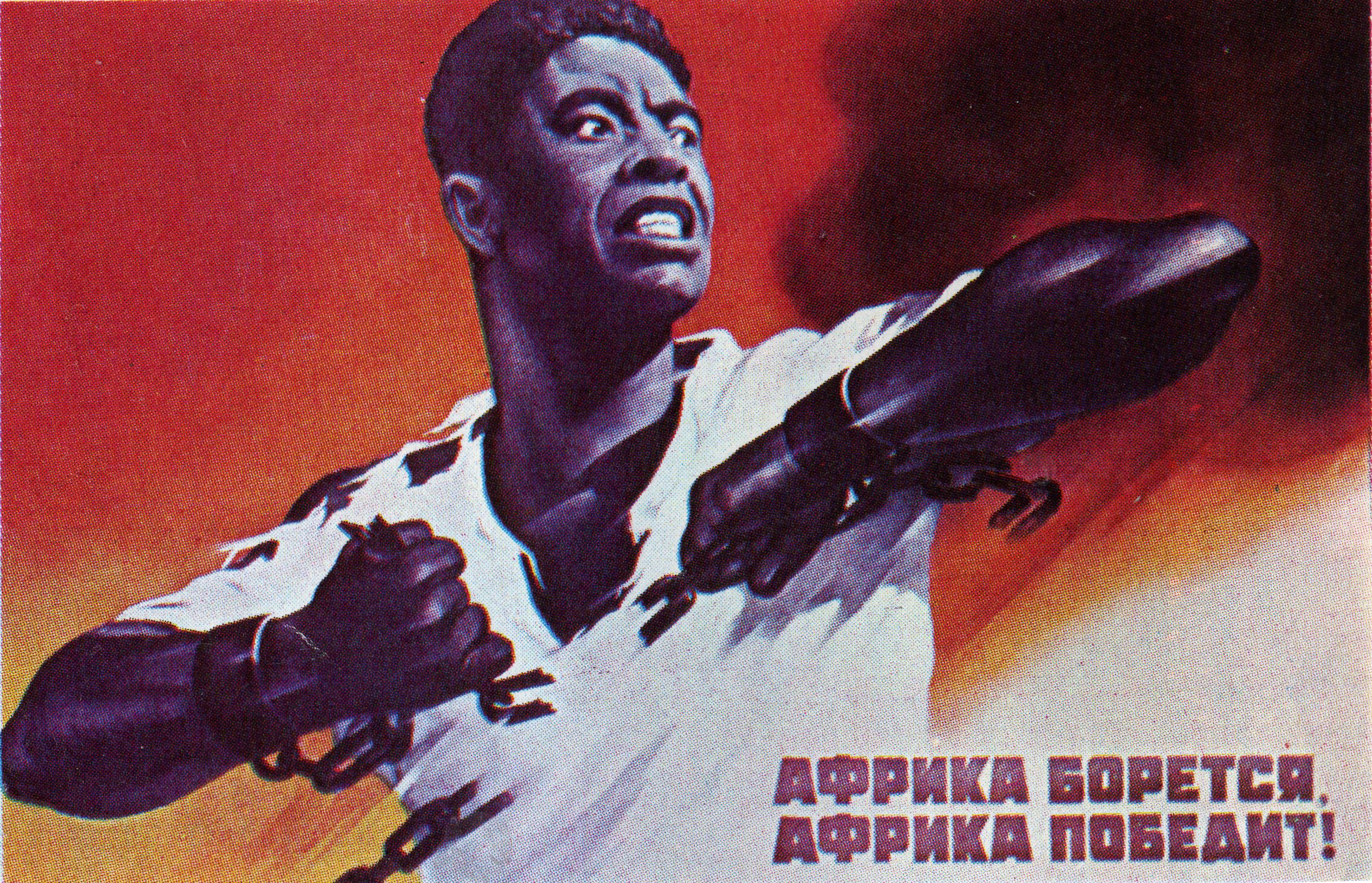 Red Africa Things Fall Apart Osa Archivum